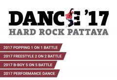 แข่งขันเต้น Dance'17 Hard Rock Pattaya