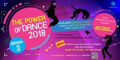 """ประกวดเต้น """"THE POWER OF DANCE 2018 @ TAWANNA BANGKAPI"""" Season3"""
