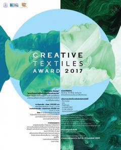 """ประกวดออกแบบเครื่องแต่งกาย CREATIVE TEXTILES AWARD 2017 หัวข้อ """"WELLNESS DESIGN"""""""