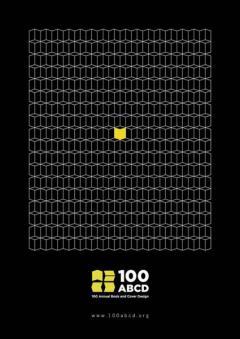 """ประกวด """"คัดร้อยปกดีปี 2560 : 100 ANNUAL BOOK AND COVER DESIGN 2017"""""""