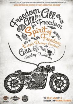 "ประกวดลายเสื้อยืด ""AAS Harley-Davidson : Spirit of Freedom T-Shirt Design Contest"" หัวข้อ ""Spirit of Freedom"""