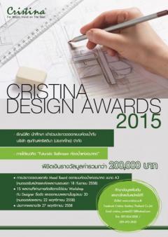 """ประกวดออกแบบห้องน้ำ """"CRISTINA DESIGN AWARDS 2015"""""""