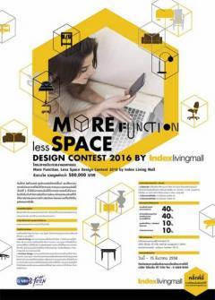ประกวดออกแบบ More Function, Less Space Design Contest 2016 by Index Living Mall