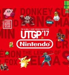 """ประกวดออกแบบลายเสื้อยืด """"The Global T-Shirt Design Competition : UGTP'17"""" หัวข้อ """"Nintendo"""""""