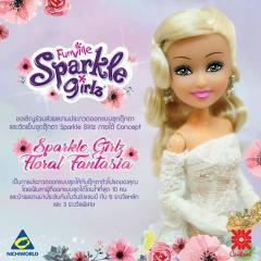 """ประกวดออกแบบชุดตุ๊กตา Sparkle Girlz ภายใต้คอนเซปต์ """"Sparkle Girlz Floral Fantasia"""""""