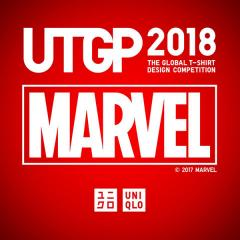"""ประกวดออกแบบ """"UTGP 2018 : The Global T-Shirt Cesign Competition"""