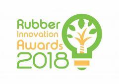 ประกวดรางวัลนวัตกรรมยางพารา ปี 2561 : Rubber Innovation Awards 2018