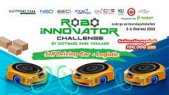แข่งขัน Roboinnovator Challenge 2020 by Software Park Thailand รูปแบบ Self Driving Car + Logistic