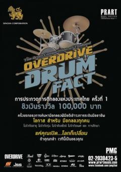 Overdrive Drum Fact