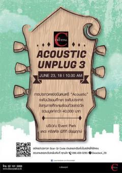 """ประกวดวงดนตรีระดับมัธยมศึกษา """"Crystal Acoustic Unplug 3"""""""
