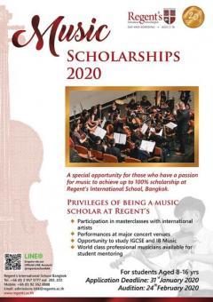 """ประกวดความสามารถพิเศษด้านดนตรี """"Music Scholarships 2020"""""""
