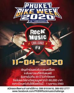 """ประกวดวงดนตรี """"ภูเก็ตไบค์วีค ร็อค มิวสิก ชาเลนจ์ ครั้งที่ 2 : PHUKET BIKEWEEK ROCK MUSIC CHALLENGE 2nd"""""""