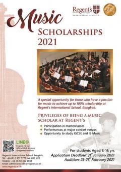 """ประกวดความสามารถพิเศษด้านดนตรี """"Music Scholarships 2021"""""""