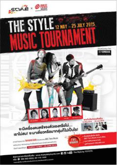 The Style Music Tournament