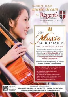 """ประกวดความสามารถพิเศษทางด้านดนตรี """"Music Scholarships 2016"""""""