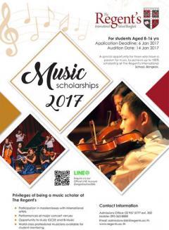 """ประกวดดนตรี """"Music Scholarship 2017"""""""