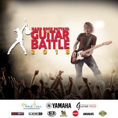 """ประกวด """"ฮาร์ดร็อคพัทยากีต้าร์แบทเทิ้ล 2018 : Hard Rock Pattaya Guitar Battle 2018"""""""