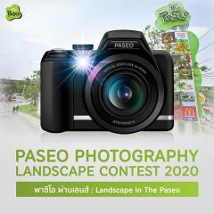 """ประกวดภาพถ่าย หัวข้อ """"พาซิโอ ผ่านเลนส์ landscape in The Paseo"""""""