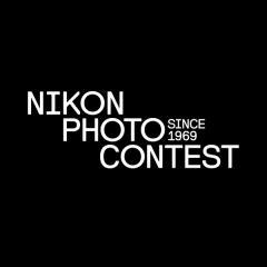 ประกวดภาพถ่าย นิคอน โฟโต้ คอนเทสต์ ประจำปี 2559 - 2560 : Nikon Photo Contest 2016-2017