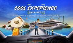"""ประกวดภาพถ่าย หัวข้อ """"Cool Experience"""""""