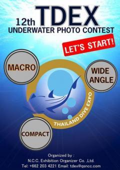 """ประกวดภาพถ่าย """"12th TDEX Underwater Photo Contest"""""""