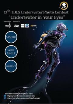 ประกวดภาพถ่าย 13th TDEX Underwater Photo Contest