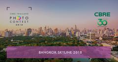 """ประกวดภาพถ่าย CBRE Thailand Photo Contest 2018 หัวข้อ """"Bangkok Skyline 2018"""""""