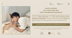 """ประกวดภาพถ่ายหรือภาพวาด """"2018 Jung Yong Hwa Photo Exhibition in Bangkok : Photo Contest"""" หัวข้อ """"Your Happiness"""""""