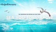 """ประกวดภาพถ่าย """"#SeaYouTomorrow : #ทะเลวันพรุ่งนี้อยู่ในมือคุณ"""""""