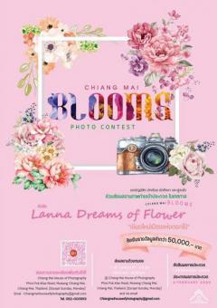 """ประกวดภาพถ่าย หัวข้อ """"Lanna Dreams of Flower : เชียงใหม่เมืองแห่งดอกไม้"""""""
