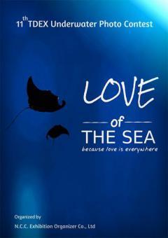 """ประกวดภาพถ่าย 11thTDEX Underwater Photo Contest หัวข้อ """"Love of the Sea"""""""
