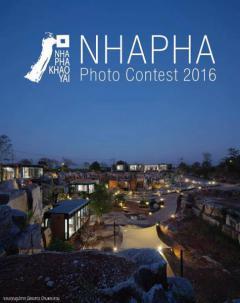 ประกวดภาพถ่าย Nhapha Photo Contest 2016