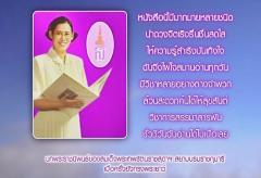 Read Thailand