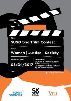 """ประกวดสื่อภาพยนตร์สั้น หัวข้อ """"Women l Justice l Society"""""""