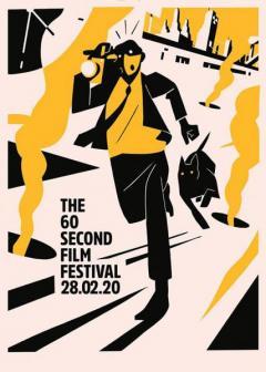 """ประกวดหนังสั้น """"THE 60 SECOND FILM FESTIVAL 2020"""""""