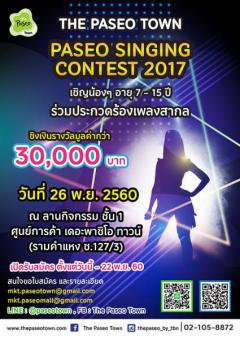 ประกวด The Paseo Singing Contest 2017