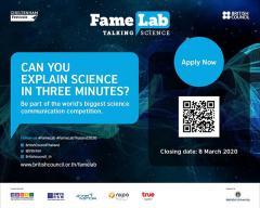 """แข่งขันการนำเสนอทางด้านวิทยาศาสตร์ """"FameLab Thailand 2020"""""""