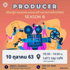 ONCEs Camp ตอน สานฝันโปรดิวเซอร์ Season 6