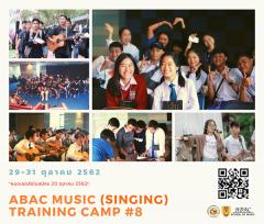ABAC Music (Singing) Training Camp #8