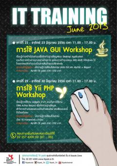 JAVA GUI Workshop