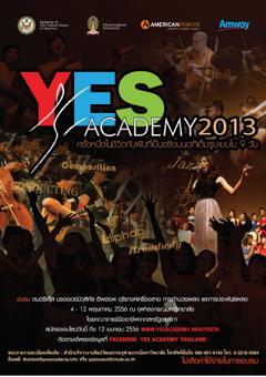 โครงการ YES Academy Thailand 2556