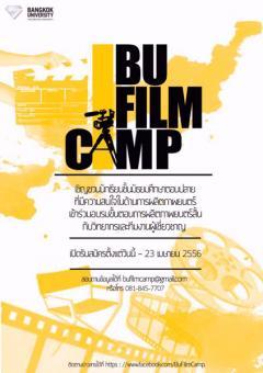 BU Film Camp