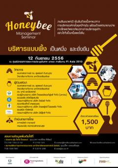 Honeybee Management Seminar