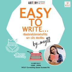 """Workshop """"Easy to Write by May112… เขียนนิยายไม่ยากอย่างที่คิด : เพาะ (นัก) ชอบเขียน"""""""