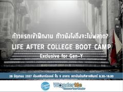 ติว Life After College Boot Camp