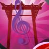 การประกวดวงดนตรี และร้องเพลงเยาวชนกรุงเทพมหานคร
