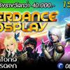 ประกวด Cover Dance & Cosplay Contest