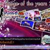 Cover Dance of The Years 2013