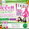 Veet Cover Girl Contest