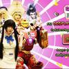 ประกวด Playpark Cosplay Contest 2016 By SPONSOR ปี 4